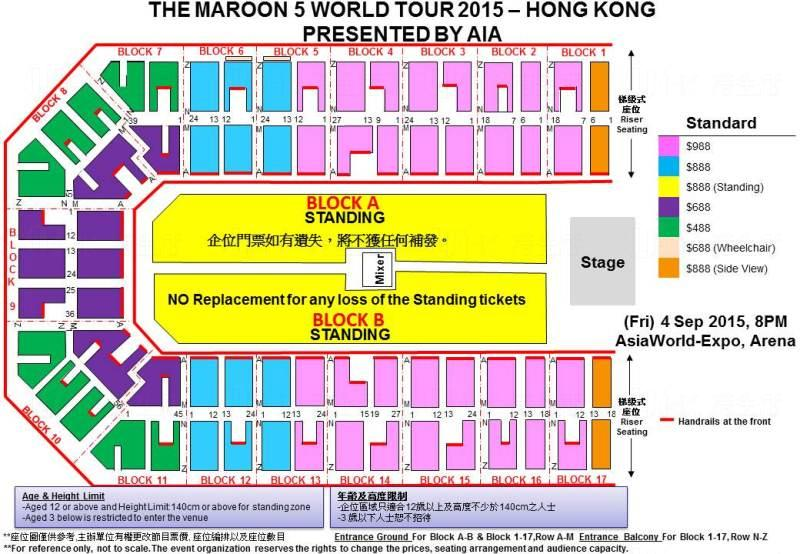 Maroon 5 World Tour V演唱會香港站
