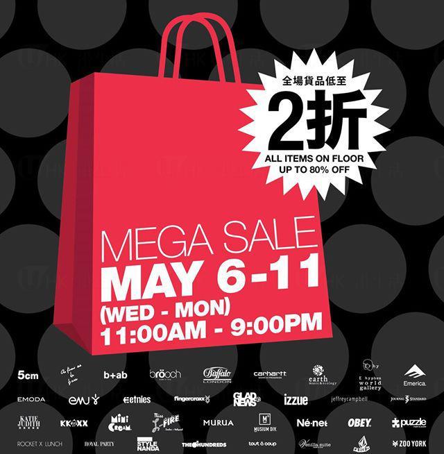 I.T Mega Sale 低至2折