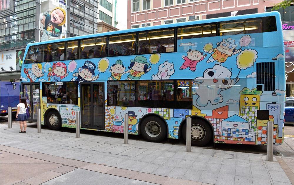 特別車身藝術巴士 2015下半年全港巡遊