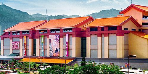 2015 國際博物館日 43間博物館免費入場