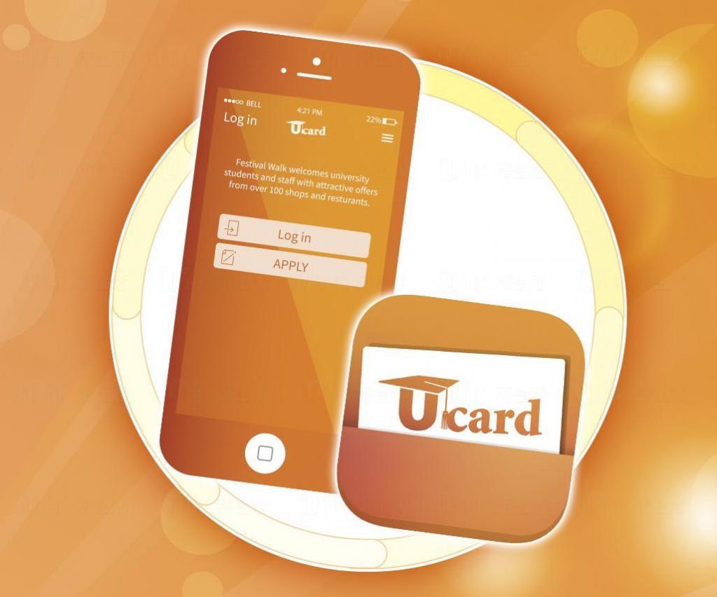又一城U Card App迎新優惠 送限量版tote bag