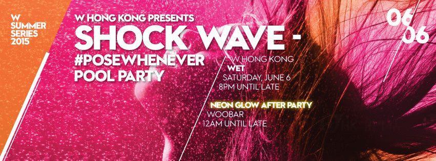W Hotel年度泳池派對 SHOCK WAVE 2015