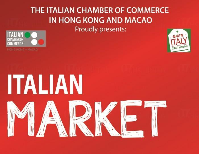 數碼港Italian Market 享受意式風情