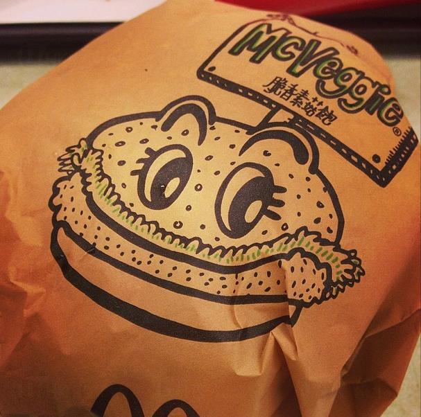 太平清醮限定! 麥當勞再推脆香素菇包