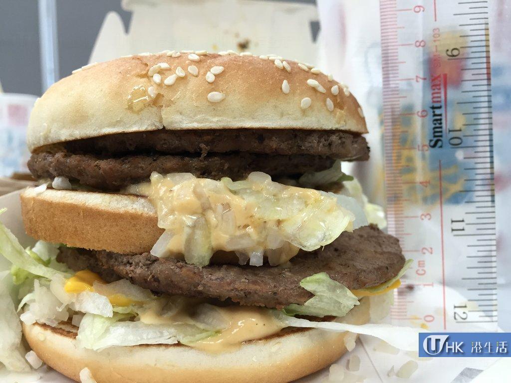 加碼巨無霸!麥當勞推出Mega Mac套餐