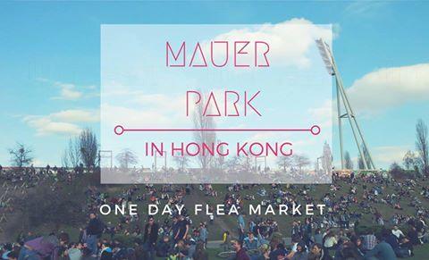 Mauer Park in Hong Kong 感受德國市集文化