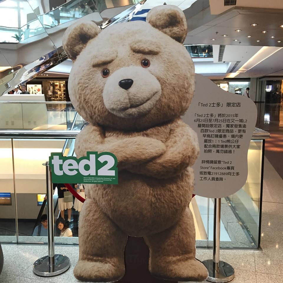 帶賤熊回家!「Ted 2士多」限定店登陸又一城