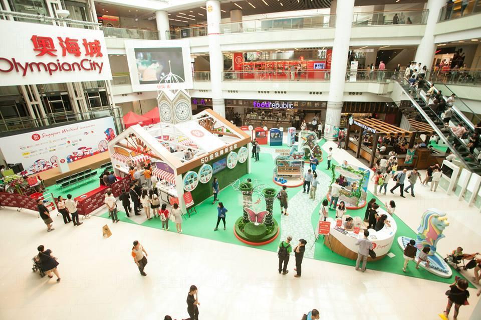 奧海城「濃縮版新加坡」 免費試地道美食