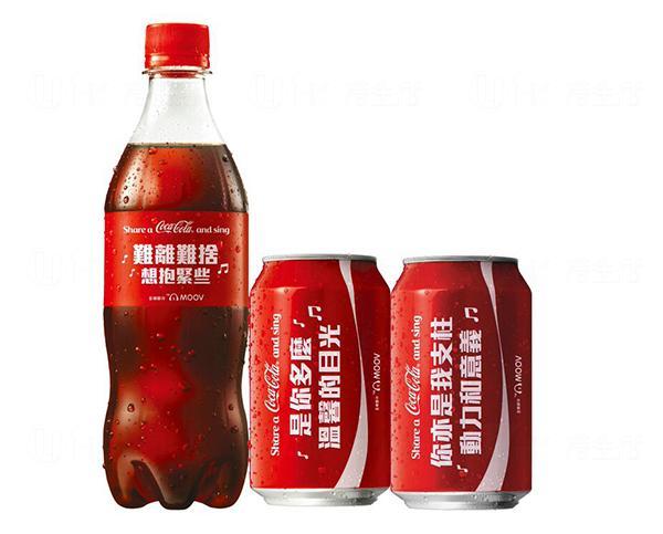「歌詞版」可口可樂登場  72句俾你揀
