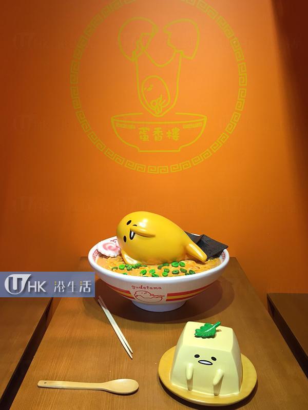 萌爆「梳乎蛋」食堂登場  獨家紅雞蛋精品有得換!