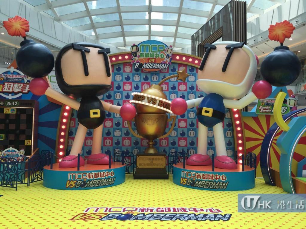 真實版炸彈人! 將軍澳Bomberman互動遊戲樂園