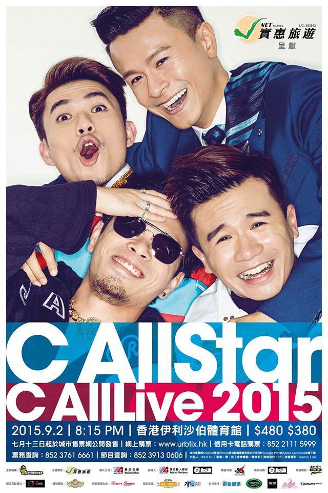 C AllLive 2015 演唱會