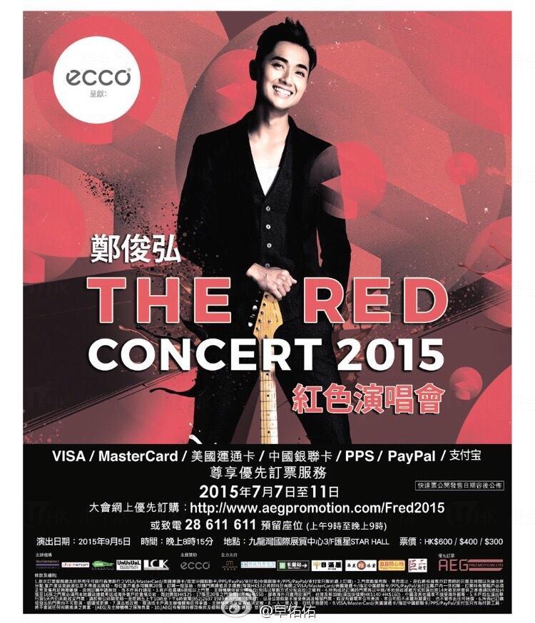 鄭俊弘THE RED CONCERT 2015 紅色演唱會