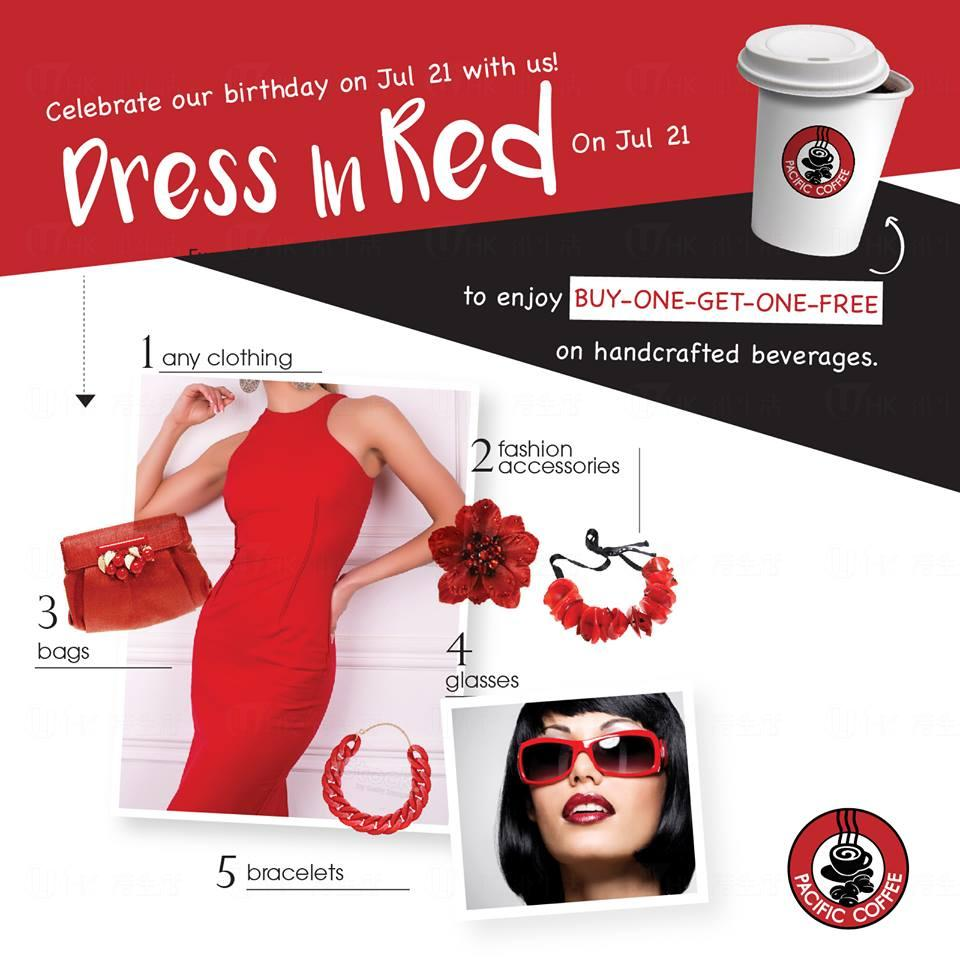 限定一日!Pacific Coffee「Dress in Red」買一送一