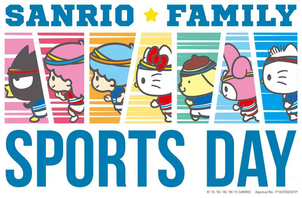 Sanrio家族全能運動會 香港10月有得玩