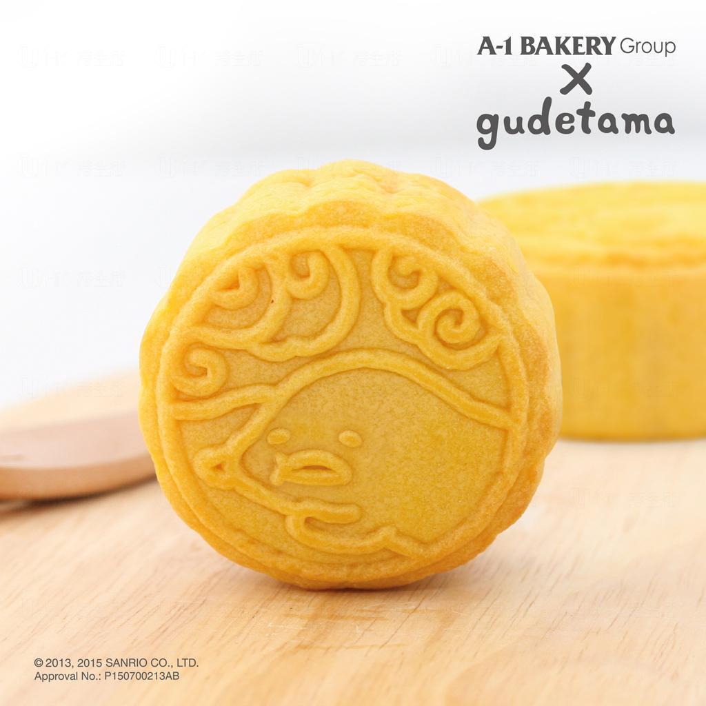 梳乎蛋 x A-1 Bakery 推限定版金紗奶黃月餅
