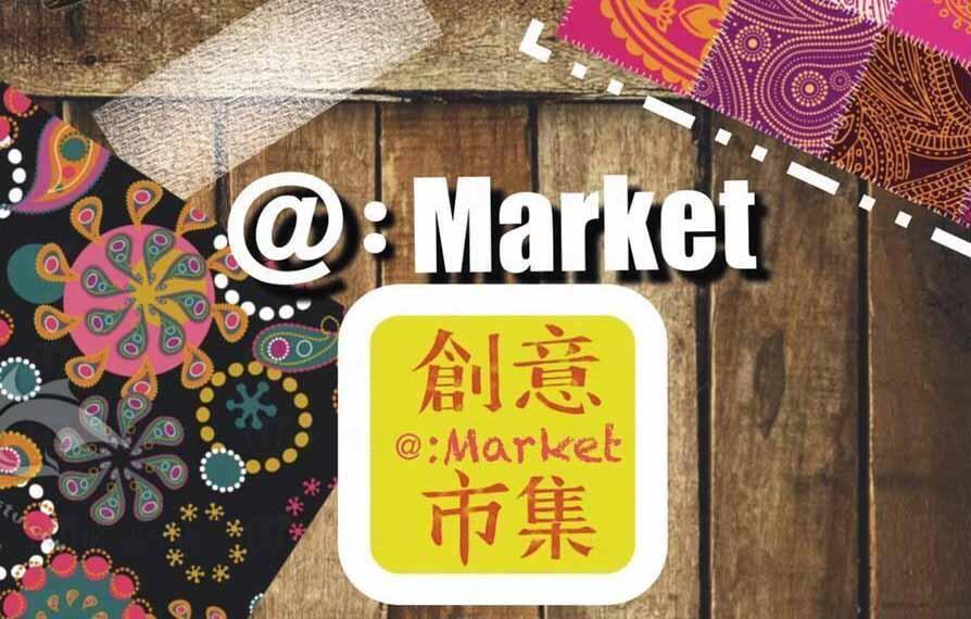 香港基督教女青年會@: Market創意市集