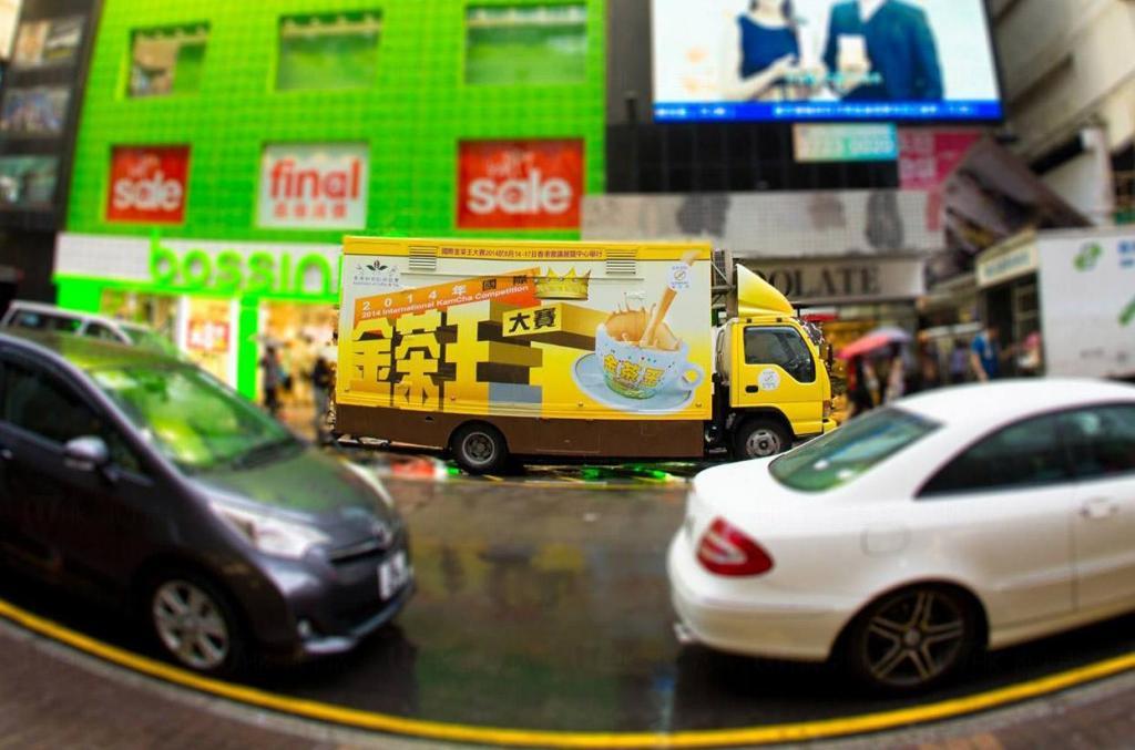 流動奶茶車 免費派奶茶
