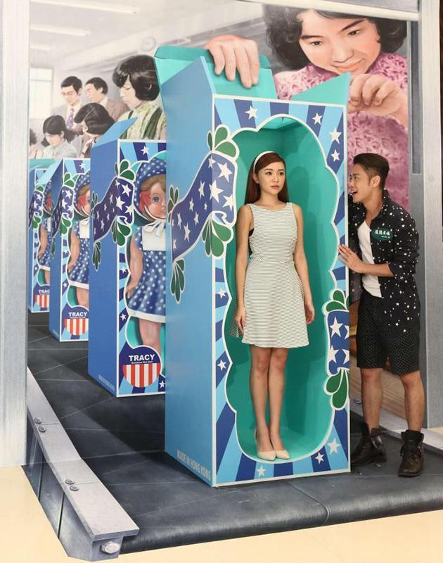 香港集體回憶3D畫 九龍灣免費影