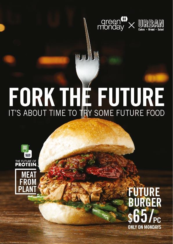 Urban Bakery X Green Monday 推全港首個「植物肉」漢堡包