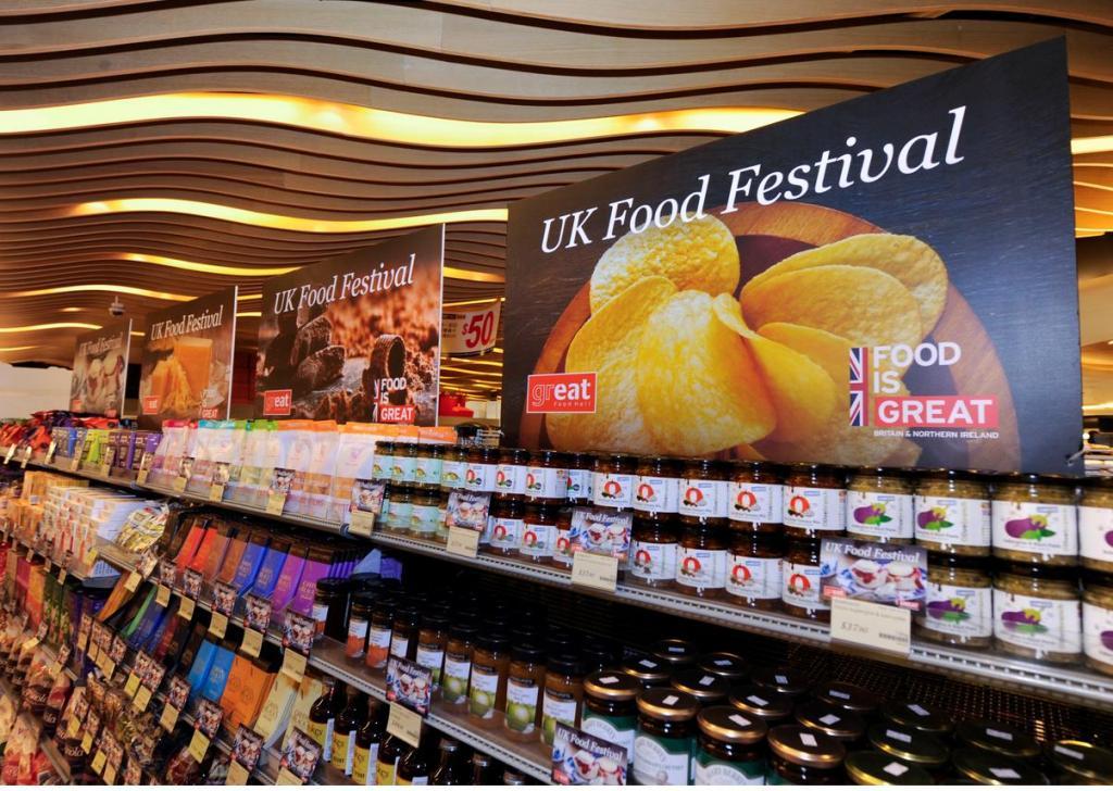 GREAT「英國美食節」 200多款英國老牌食品