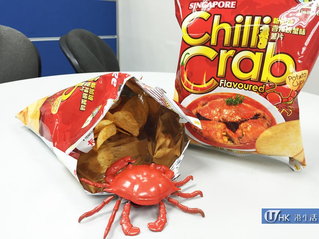 蟹季開鑼 卡樂B推《新加坡香辣螃蟹味薯片》