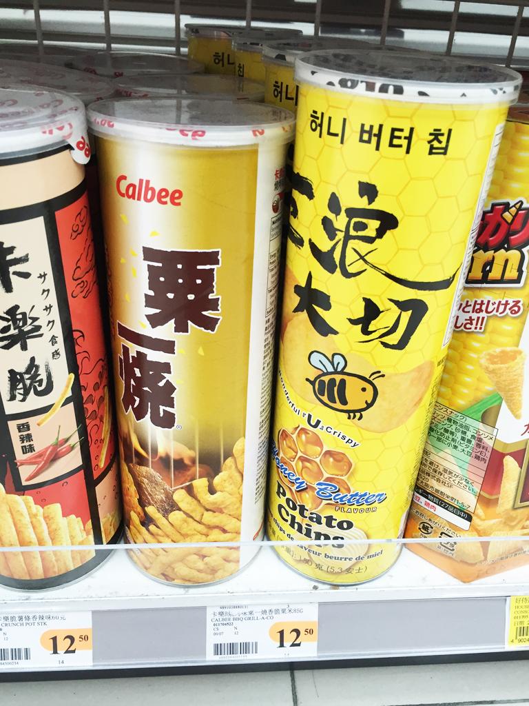 熱潮不退!7-Eleven售蜂蜜牛油味巨浪大切薯片