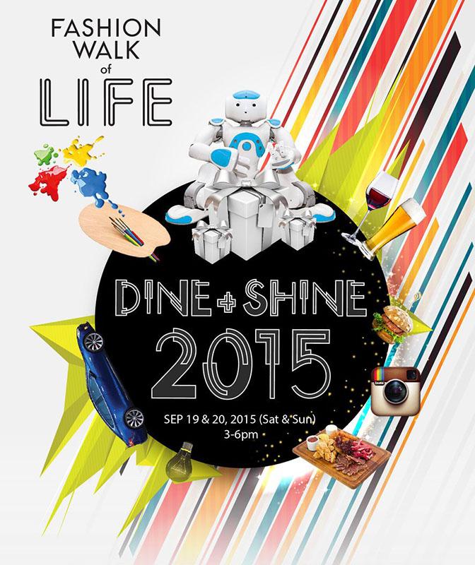 Dine & Shine戶外嘉年華 8大精選活動
