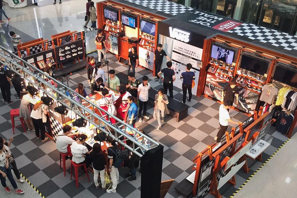HOUSE OF VANS香港站 睇滑板表演行跳蚤市集