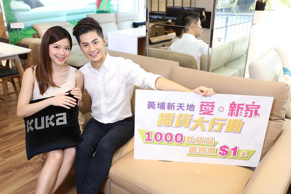 黃埔新天地 $100換膠囊咖啡機、光波爐