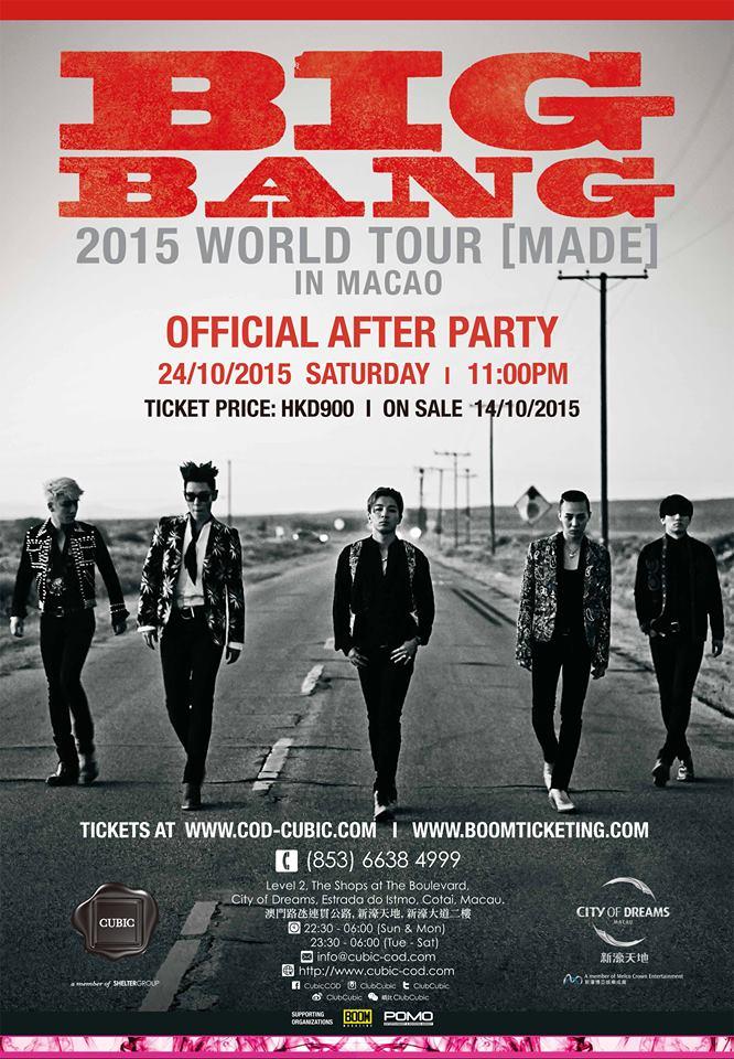 BIGBANG 《世界巡迴演唱會2015》(澳門站) AFTER PARTY