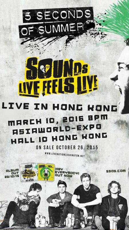 5 Seconds of Summer《Sounds Live Feels Live》香港演唱會