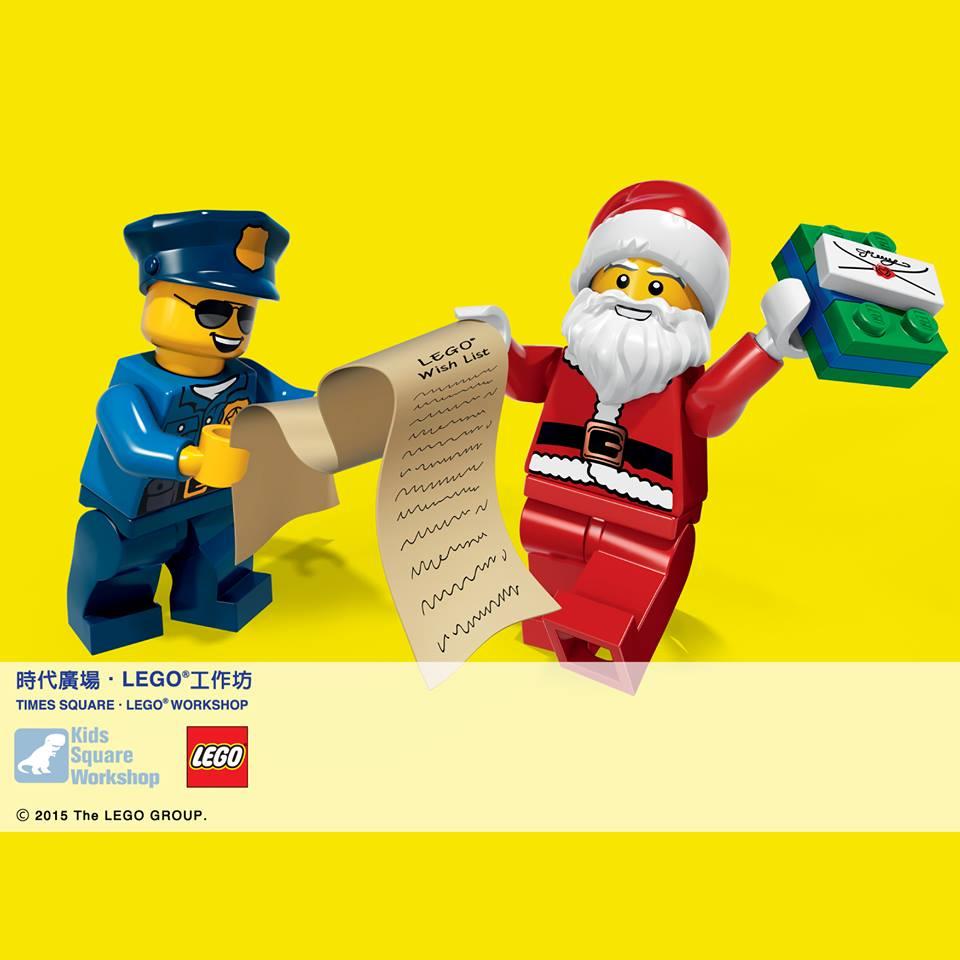 LEGO迷必去! 時代廣場聖誕星球大戰展覽