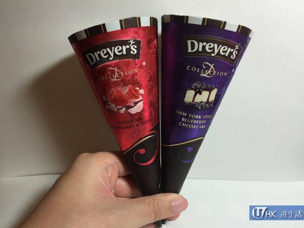 周末限定!Dreyer's雪糕甜筒買一送一