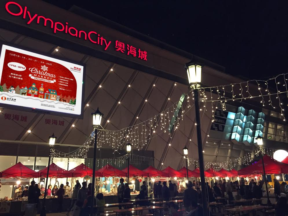 奧海城戶外聖誕市集 必食人氣閃電泡芙!
