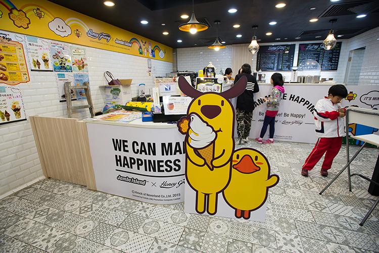 韓國人氣Jambo Island主題雪糕店登陸香港