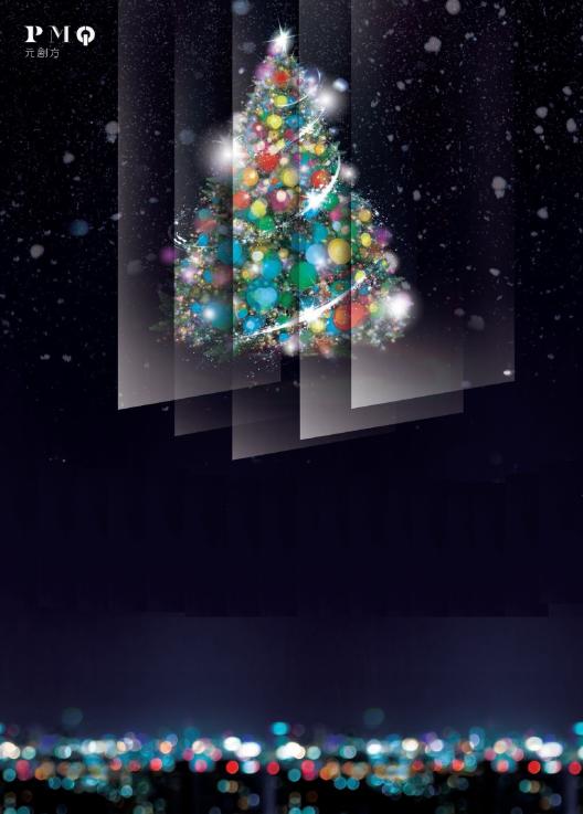 PMQ聖誕市集 睇3D全像聖誕樹