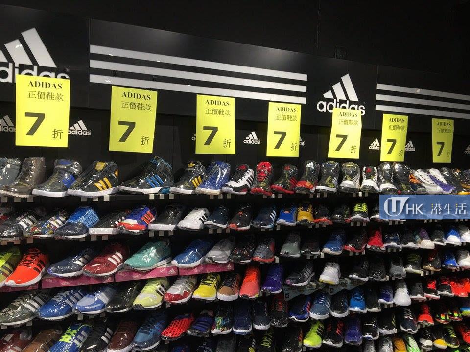 adidas鞋款低至7折!波鞋街多間店鋪勁減