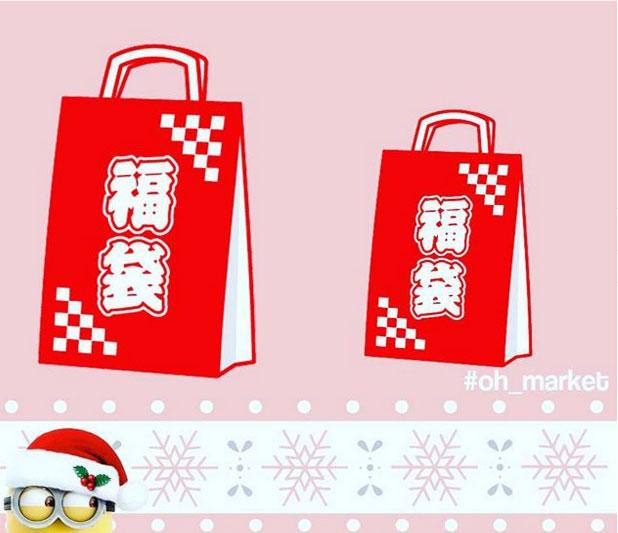 最平$50起!4大聖誕懶人福袋