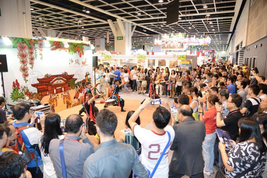 香港國際旅遊展2016