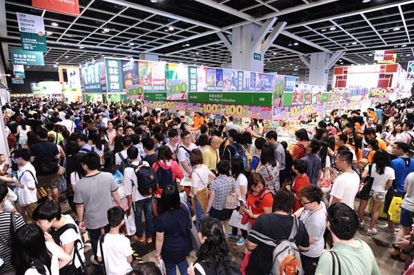 票價不變! 香港書展2016