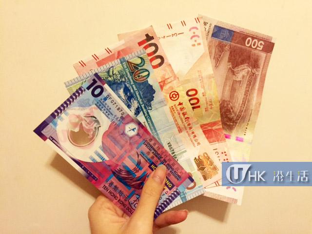 1月底迎新鈔!三間發鈔銀行提供兌換服務