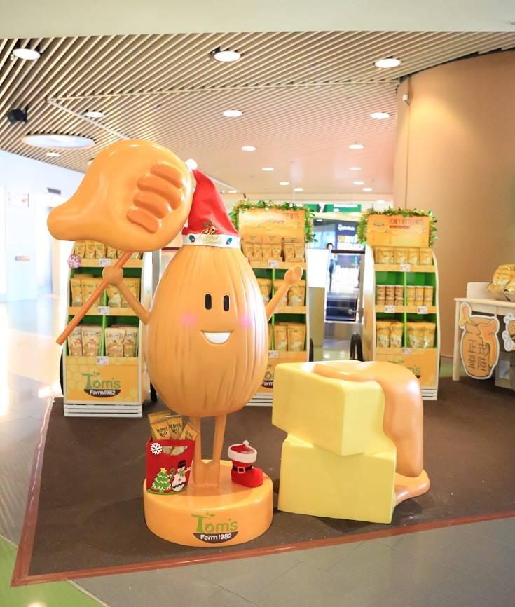 韓國蜂蜜牛油果仁Wonderland 進駐九龍灣