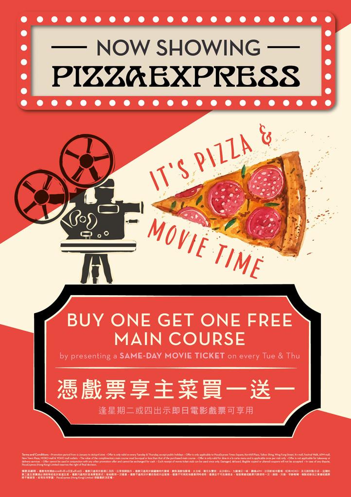 買一送一!PizzaExpress 電影戲票餐飲禮遇
