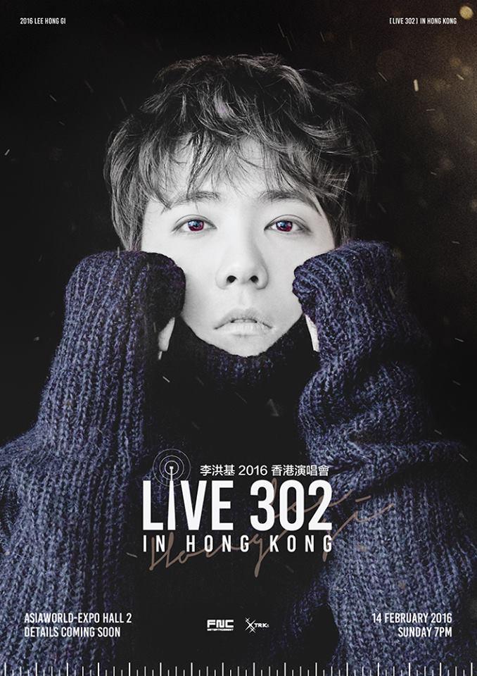 《李洪基2016香港演唱會LIVE 302》