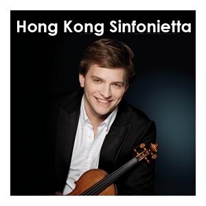 香港大會堂場地伙伴計劃 —巴托克第二小提琴協奏曲