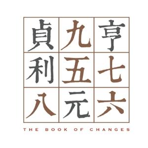 香港文化中心場地伙伴計劃「建築是藝術節:元亨利貞─易經計畫」