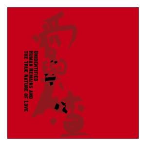 葵青劇院場地伙伴計劃 — 《愛與人渣》