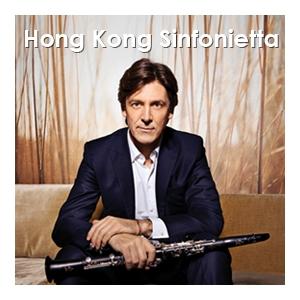 法國五月藝術節2015-香港小交響樂團:單簧管大師梅耶