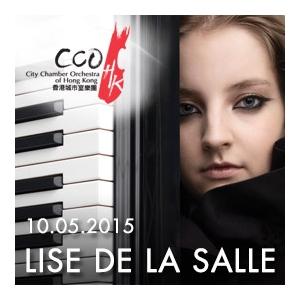 法國五月藝術節2015:「琴鍵新星」— 麗莎‧德勒沙爾